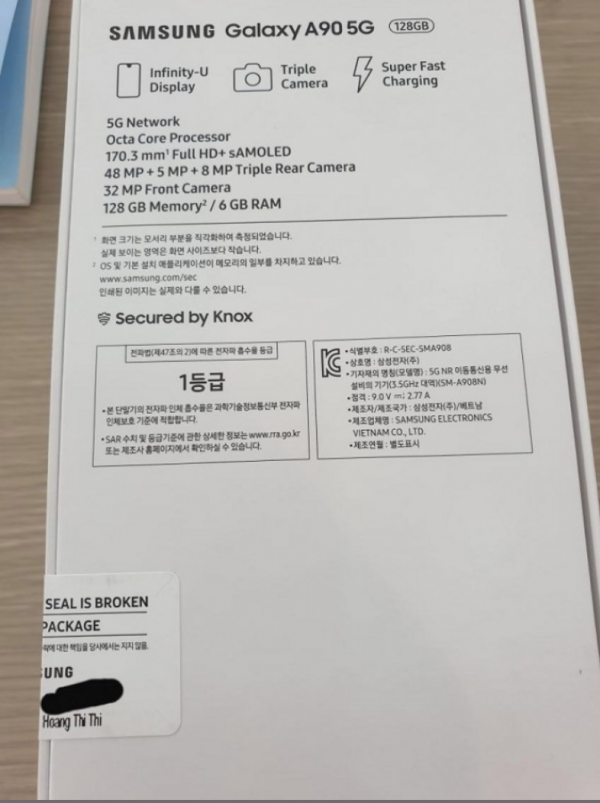 Galaxy A90 5G: packaging reveals key specifications 1