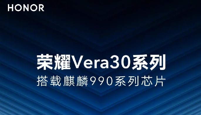 - Honor The Honor Vera30 will arrive with 5G and 90Hz screen »ERdC