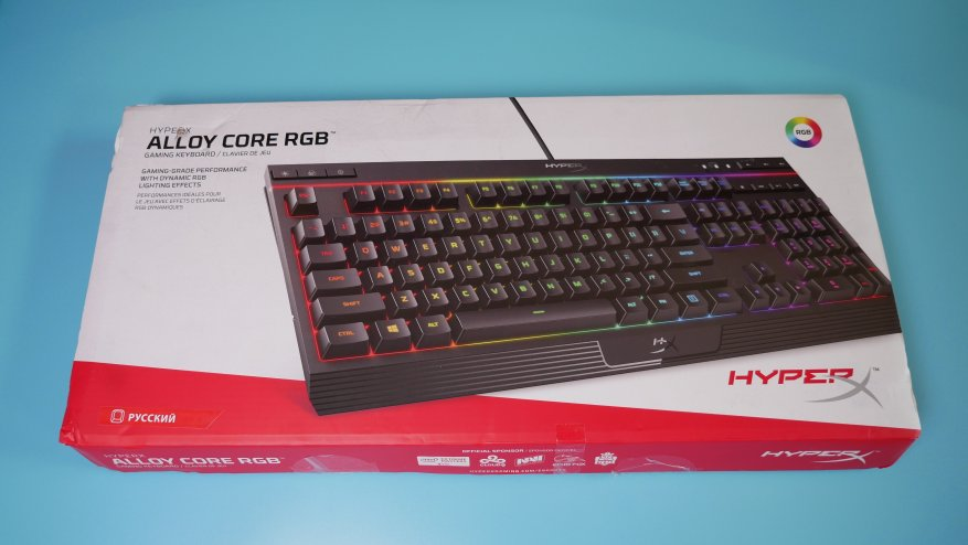 Overview of the first HyperX Alloy Core RGB gaming membrane keyboard 18