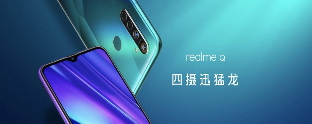Realme Q: here is the Chinese variant of Realme 5 Pro