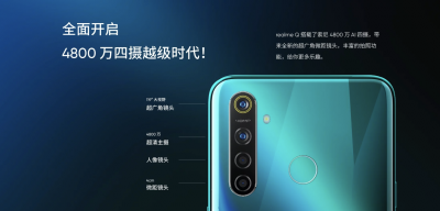 Realme Q: here is the Chinese variant of Realme 5 Pro 2