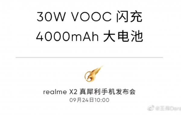 Realme X2: 30 W VOOC fast charge confirmed 4