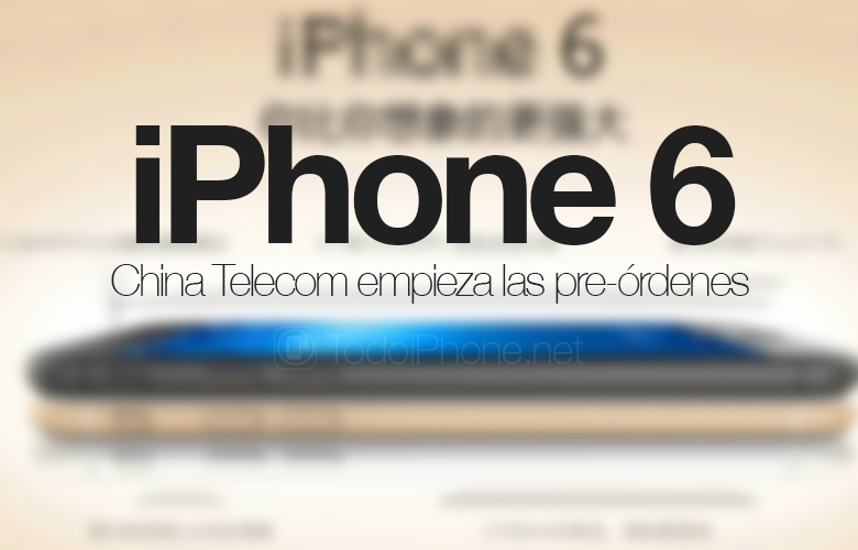 The iPhone 6 can now be reserved on China Telecom and has not yet been submitted 2