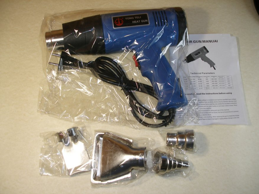 Simple and inexpensive construction hair dryer YTL-015 2