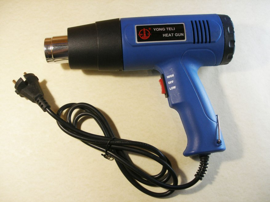 Simple and inexpensive construction hair dryer YTL-015 12