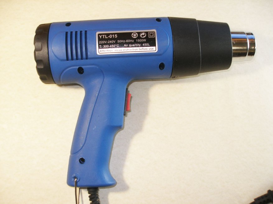 Simple and inexpensive construction hair dryer YTL-015 16