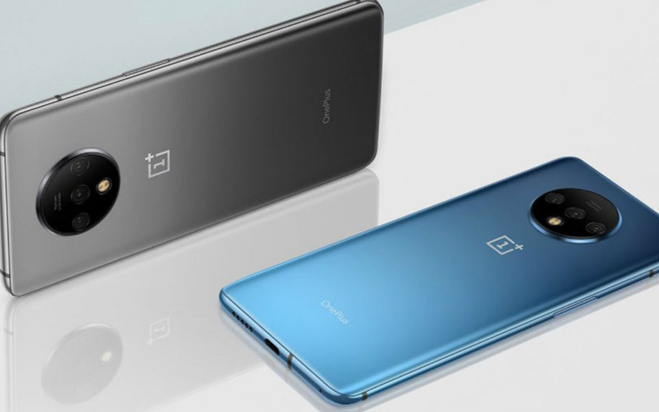 Does OnePlus 7T have eSIM technology?
